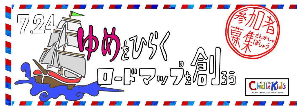 イベント告知-01 (3)
