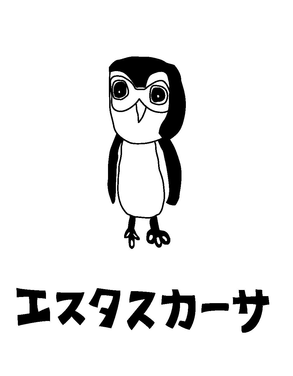 エスタスさまロゴ-01