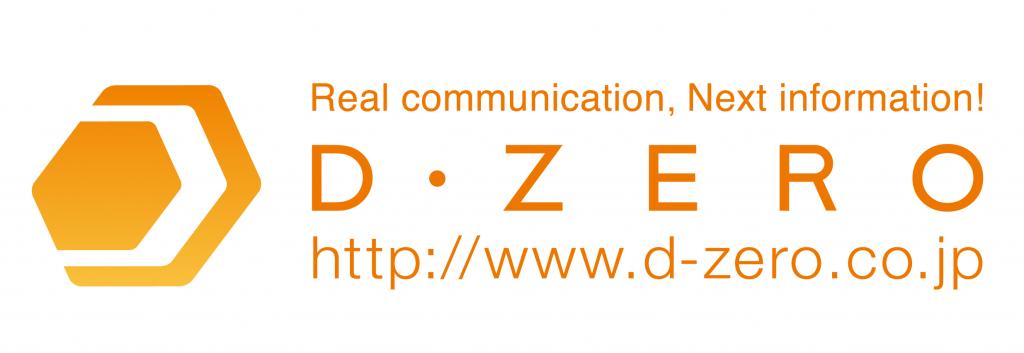 d-zero-02