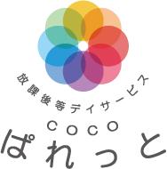 ぱれっとロゴ