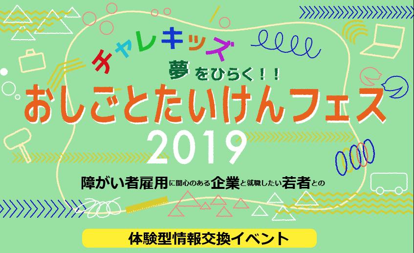 スクリーンショット 2018-10-20 10.12.03