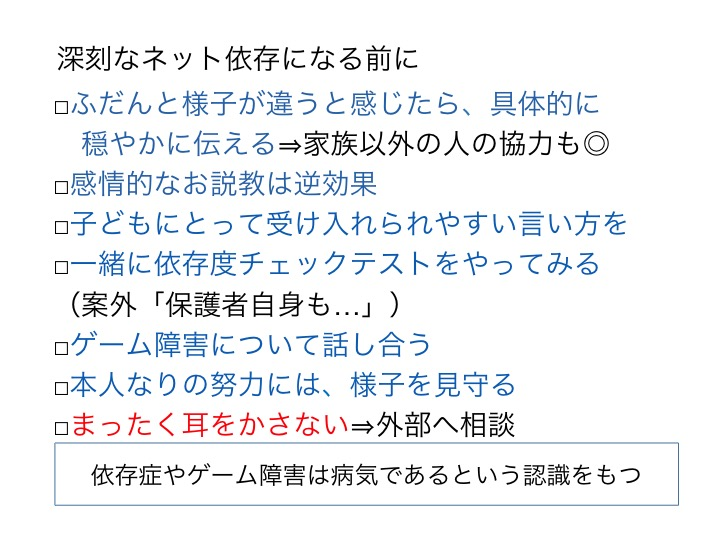 スライド18