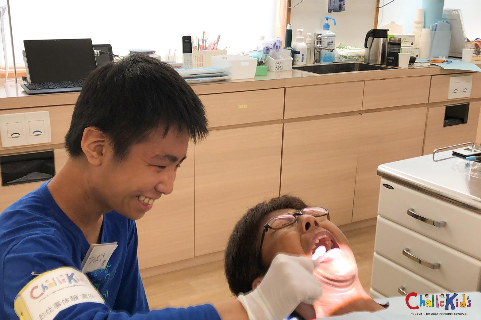 提出用 歯科医1908-2