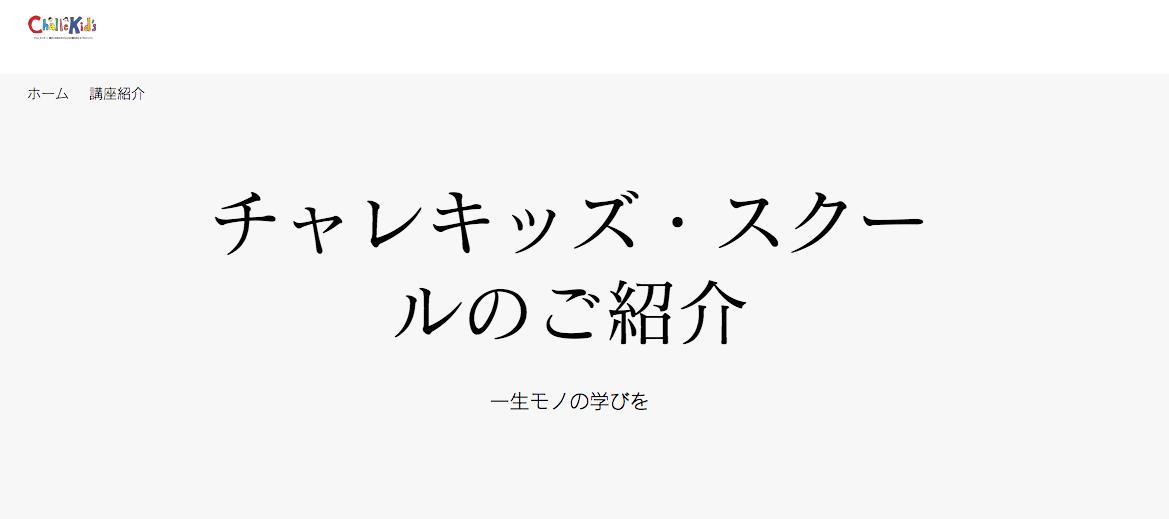 スクリーンショット 2020-03-29 08.01.32