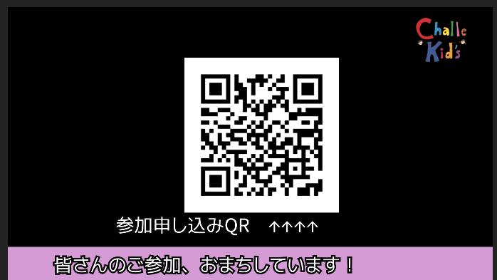 スクリーンショット 2020-05-31 13.13.02