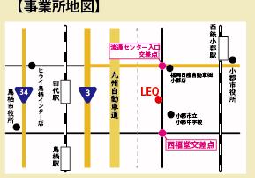 LEQパンフ表 210308-04