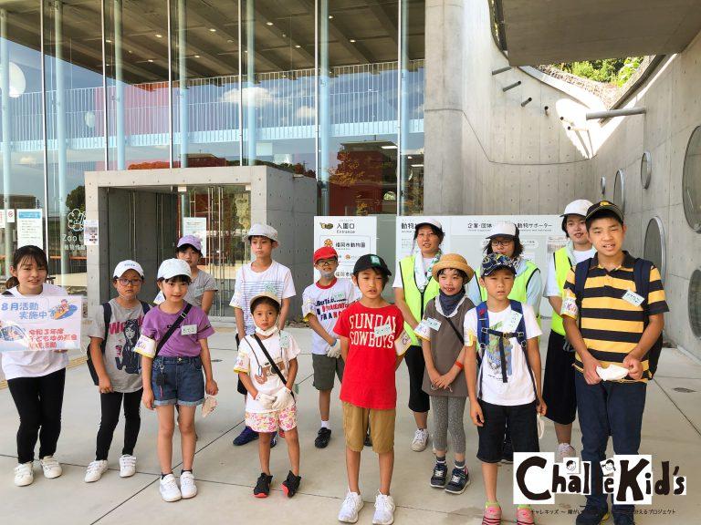 動物園のクリーンスタッフ 210805−1